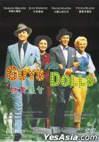 Guys And Dolls (1955) (DVD) (Hong Kong Version)