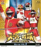 Super Sentai The Movie Vol.2  (Blu-ray)(Japan Version)