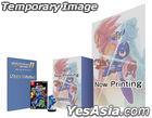 洛克人 11 命运的齿轮 (Collector's Package amiibo 同梱版) (日本版)