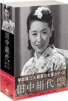 Shochiku Joyu Okoku Ginmaku no Joyu Series - Tanaka Kinuyo DVD Box (DVD) (Japan Version)
