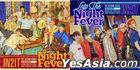 IN2IT Single Album Vol. 2 - INTO THE NIGHT FEVER (Random Version)