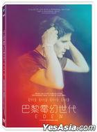 Eden (2014) (DVD) (Taiwan Version)