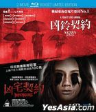 凶宅契約 (2019) + 凶鈴契約 (2017) (Blu-ray) (雙電影限量版) (香港版)
