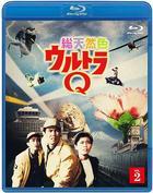 Sotennenshoku Ultra Q 2 (Blu-ray)(Japan Version)