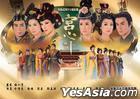 Beyond The Realm Of Conscience (DVD) (End) (English Subtitled) (TVB Drama) (US Version)