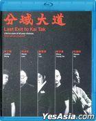 Last Exit To Kai Tak (2018) (Blu-ray + DVD) (Hong Kong Version)