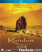 Kundun (Blu-ray) (Hong Kong Version)