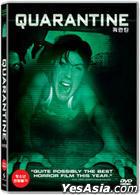 Quarantine (DVD) (Korea Version)