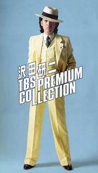 Kenji Sawada TBS Premiums Collection (DVD)(Japan Version)