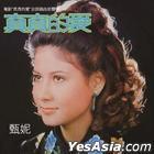 Zhen Zhen De Ai (Reissue Version)
