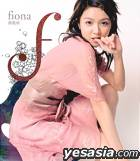 'F' Debut (Limited Edition)