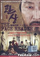 The Face Reader (2013) (DVD) (Malaysia Version)