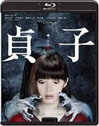 Sadako (2019) (Blu-ray) (Japan Version)
