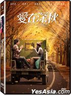 Love In Late Autumn (2016) (DVD) (Taiwan Version)