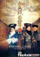 War And Beauty (DVD) (Part II) (End) (English Subtitled) (TVB Drama)