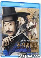 Detective K: Secret of Virtuous Widow (Blu-ray) (Korea Version)