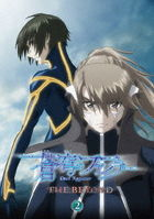 Fafner in the Azure: The Beyond 2 (Blu-ray)(Japan Version)