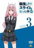 That Time I Got Reincarnated as a Slime 2nd Season Vol.3 (DVD)(Japan Version)