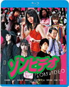 Zomvideo (Blu-ray) (Japan Version)