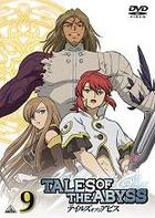 Tales of The Abyss (DVD) (Vol.9) (Japan Version)
