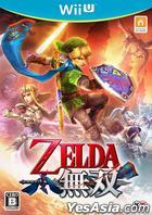Zelda Musou (Wii U) (Normal Edition) (Japan Version)