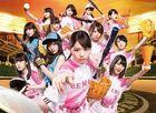 Hatsumori Bemars (DVD) (Japan Version)
