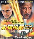 Solar Attack (VCD) (Hong Kong Version)