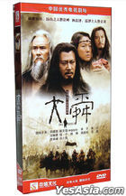 Da Shun (DVD) (Ep. 1-35) (End) (China Version)