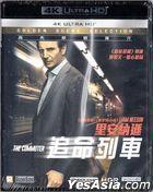 追命列車 (2018) (4K Ultra HD Blu-ray) (香港版)