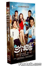 Three Dads (2015) (DVD) (Ep. 1-34) (End) (China Version)