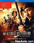 Detective Dee And The Mystery Of The Phantom Flame (Blu-ray) (China Version)