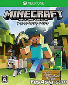Minecraft: Xbox One Edition Favorite Pack (日本版)
