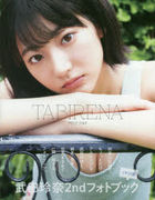 Takeda Rena 2nd Photo Book 'Tabirena trip2'