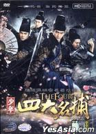 The Four (2015) (DVD) (Ep.1-44) (End) (English Subtitled) (Malaysia Version)