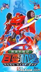Robo Warriors (VCD) (Version 1) (Part II) (China Version)