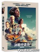 Midway (2019) (DVD) (Taiwan Version)