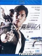 In The Line Of Duty 4 (Blu-ray) (Hong Kong Version)