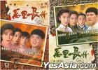 万里长情 (DVD) (完) (TVB剧集)