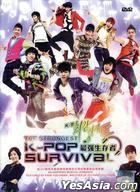 The Strongest K-Pop Survival (DVD) (End) (Multi-audio) (English Subtitled)  (Malaysia Version)