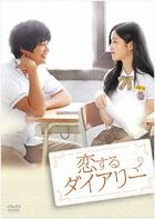 18 Again (DVD) (Japan Version)