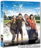 At Cafe 6 (2016) (VCD) (Hong Kong Version)