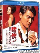 The Conman (Blu-ray) (Hong Kong Version)