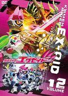 Kamen Rider Ex-Aid Vol.12 (Japan Version)