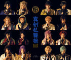 'Touken Ranbu' Musical: Shinken Ranbu Sai 2017 [BLU-RAY] (Japan Version)