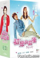 Hogu's Love (DVD) (Ep. 1-16) (End) (Multi-audio) (tvN TV Drama) (Taiwan Version)