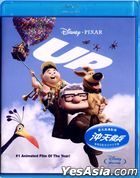 Up (2009) (Blu-ray) (Hong Kong Version)