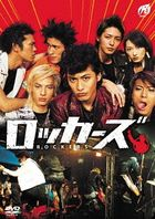 Rockers (DVD) (Japan Version)