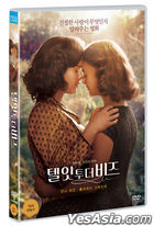 Tell It to the Bees (DVD) (Korea Version)