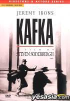 Kafka(Korean Version)