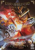 Movie Kamen Rider Wizard In Magic Land (DVD) (Collector's Pack) (Japan Version)